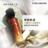 S+DIAMOND水動能保濕凝乳【台安藥妝】