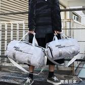 健身包女干濕分離訓練運動包男大容量短途定制旅行包袋手提游泳包『潮流世家』