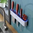 壁掛式刀架刀座多功能廚房用品免打孔菜刀架置物架家用刀具收納架 設計師生活