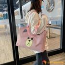 帆布旅行包袋可愛輕便大容量女手提旅游包【小獅子】