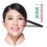 砭石撥筋棒美容棒頭療撥經棒面部通用經絡拔筋波金眼部按摩棒 至簡元素