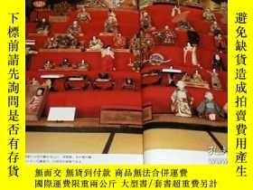 二手書博民逛書店RARE!罕見Japanese Traditional Hina Doll book from japan[736