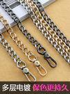 女包包鍊條配件帶單買金屬鍊包鍊單肩 全館免運