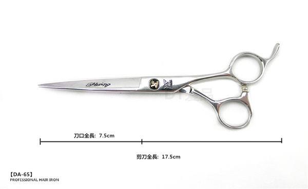 【DT髮品】頂級不鏽鋼 鍛造6.5吋 理髮剪刀 特殊研磨 刃口鋒利 剪髮滑順不卡髮【0310030】