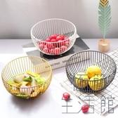 北歐創意鐵藝水果籃客廳家用零食糖干果收納籃【極簡生活】
