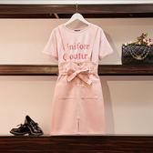 VK精品服飾 韓國學院風背帶裙T恤半身裙套裝短袖裙裝