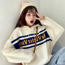 VK精品服飾 韓系時尚簡約條紋字母連帽寬鬆單品長袖上衣