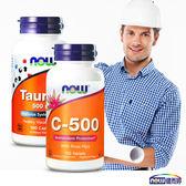 NOW健而婷-體力補給-力壯方剛套組(牛磺酸+維他命C500)