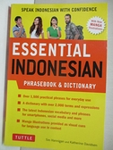 【書寶二手書T1/大學文學_BUH】Essential Indonesian Phrasebook & Dictionary