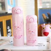 卡通學生保溫杯304不銹鋼兒童便攜式保溫瓶彈跳蓋少女暖水杯禮品  蜜拉貝爾