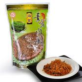 【台灣尚讚愛購購】迎裕-素肉鬆(海苔)250g
