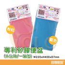 專利矽膠便盆(外出用)一般型/粉紅色/W...