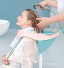 龍欣成人兒童通用仰視洗頭神器家用大人月子孕婦洗頭躺椅式洗發盆QM 依凡卡時尚