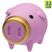 【附吊繩】[豬事大吉] Kingston 32GB 32G [DTCNY19/32GB] 2019 SD DTCNY19 USB3.1 豬仔 造型 隨身碟 金士頓