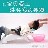 兒童洗頭躺椅小孩洗頭神器可坐躺洗頭椅寶寶洗發椅洗頭床可折疊  嬌糖小屋