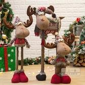 聖誕節裝飾品 圣誕節站立公仔 圣誕樹雪人老人麋鹿公仔禮物圣誕擺件圣誕裝飾品-三山一舍