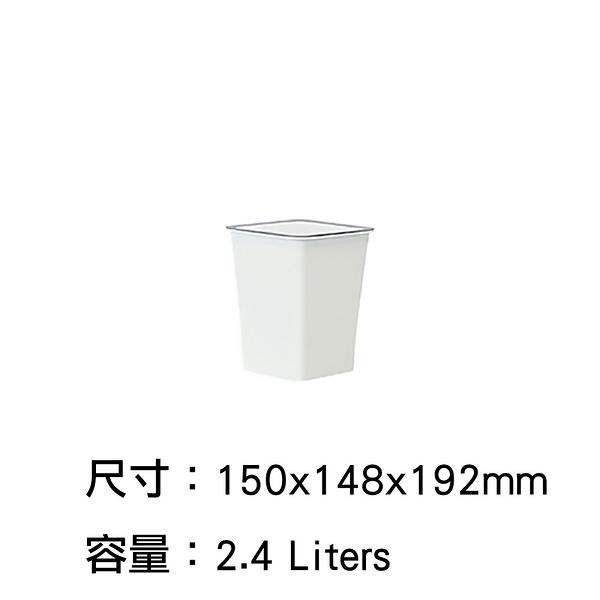台灣製造 家庭用垃圾桶 廁所 客廳 臥室 創意防傾倒 掀蓋式垃圾筒 吉納(小)2.4L