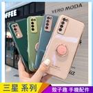 潮牌鐘錶 三星 Note20 Ultra Note10 Lite Note10+ 手機殼 保護鏡頭 指環支架 全包邊軟殼 防摔殼