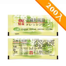 憶霖 芝麻和風醬(12g x 200入/盒)