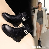 馬丁靴女鞋英倫風年新款秋冬季加絨秋季秋款百搭內增高短靴子 米希美衣