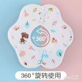 口水巾 嬰兒純棉紗布圍嘴寶寶圍兜花瓣吃飯防水防吐奶可旋轉360度 df10225【Sweet家居】