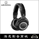 【海恩數位】日本鐵三角 audio-technica ATH-M50xBT2 無線耳罩式耳機 無線機種第二代