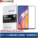 【默肯國際】IN7 OPPO Reno 5Z (6.43吋) 高清 高透光2.5D滿版9H鋼化玻璃保護貼 疏油疏水 鋼化膜