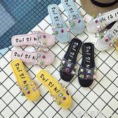 沙灘海邊涼拖鞋一字拖女夏季時尚韓版學生百搭室外穿平底厚底防滑 卡布奇諾