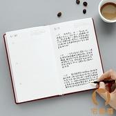日記本 一天一問365天計劃本手賬本日程本記事本筆記本【宅貓醬】