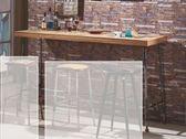 【新北大】✪ G475-1 伍德6.6尺鋼筋吧台桌(不含椅)-18購