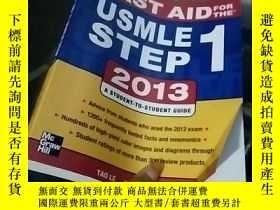 二手書博民逛書店First罕見Aid for the USMLE Step 1