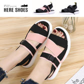 [Here Shoes]涼拖鞋-布面率性扣環 簡約中性交叉鞋面 休閒涼拖鞋 涼鞋-KTA89