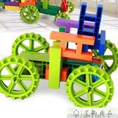 積木 拼插積木塑料加厚益智建構拼裝玩具
