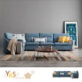 【YKSHOUSE】達文西L型乳膠布沙發藍色