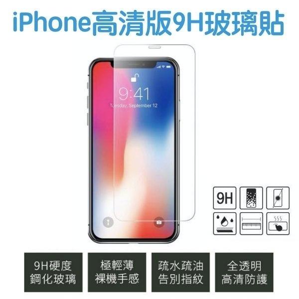 【免運費】含稅附發票【贈4大禮+玻璃貼1元】iPhone6 電池 iPhone 6 電池 1810mAh