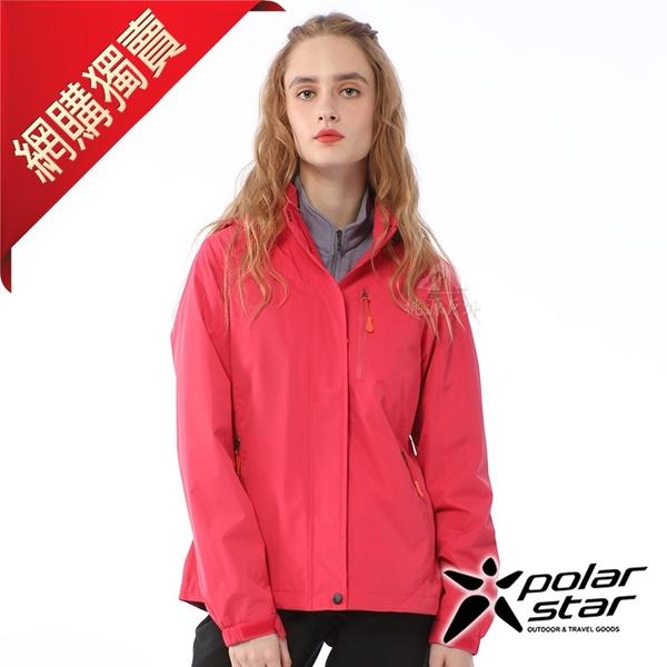 女 防風天鵝絨保暖外套-桃粉紅