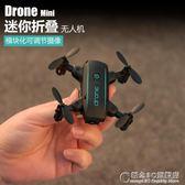 迷你無人機航拍高清專業超長續航遙控飛機四軸飛行器成人智慧玩具.igo 概念3C旗艦店