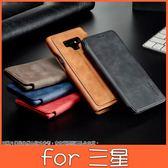 三星 Note9 手機皮套 鴻古系列 插卡 支架 皮質 皮套 保護套