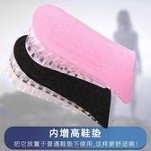 增高鞋墊 內增高鞋墊女式男士多層加厚隱形運動透明硅膠增高神器半墊后跟墊