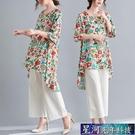 短袖套裝 夏季棉麻新款韓版寬鬆大碼時尚短袖上衣T恤休閒闊腿褲套裝女 星河光年