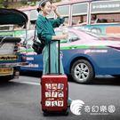 行李箱-少女行李箱拉桿箱女韓版小清新萬向輪24寸旅行箱20寸迷你密碼箱子-奇幻樂園