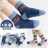 兒童襪子純棉春秋季男童中筒襪卡通汽車寶寶襪