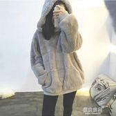 韓版秋冬毛絨衛衣女連帽套頭寬鬆中長款加厚獺兔毛皮草外套學生潮     原本良品