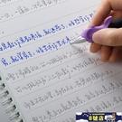漂亮網紅字體手寫凹槽字帖成年人女生霸氣行草書行楷硬筆練字帖本 8號店