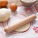 擀麵杖展藝木質搟面杖30cm實木搟面棍面包披薩餅餃子皮烘焙工具 LX新品