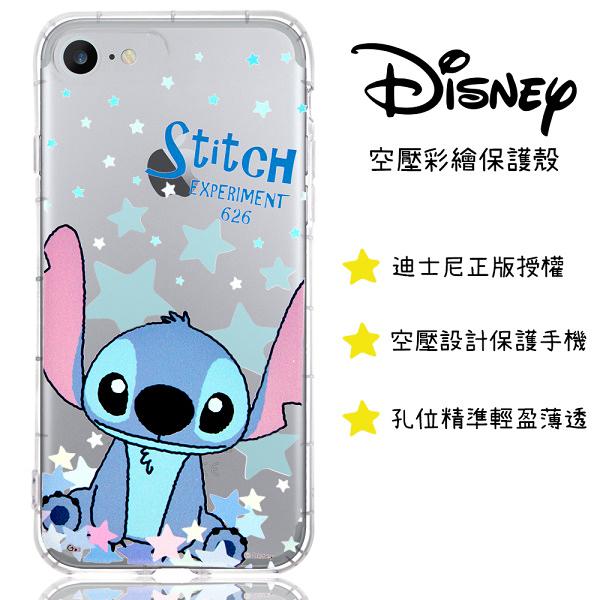 【迪士尼】iPhone 7 / 8 (4.7吋) 星星系列 防摔氣墊空壓保護套(史迪奇)