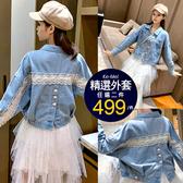 克妹Ke-Mei【AT57353】原單!2020初春爆款氣質花蕾絲排釦立領牛仔外套