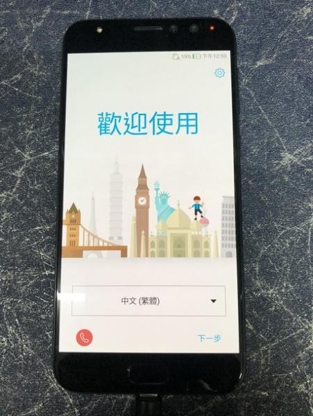 華碩 ASUS ZenFone 4 Selfie Pro (ZD552KL) 5.5吋 4+ 64G 八核心 8.5成新