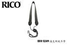 【小叮噹的店】SLA09 美國RICO Tenor/Baritone 薩克斯風吊帶、金屬鉤
