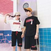 情侶裝夏季男士短袖T恤兩件套套裝兩件套女大學生氣質休閒ins超火 「時尚彩虹屋」